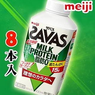 【クール便】明治 ザバスミルクプロテイン 脂肪0(SAVAS MILK PROTEIN)430ml×8本