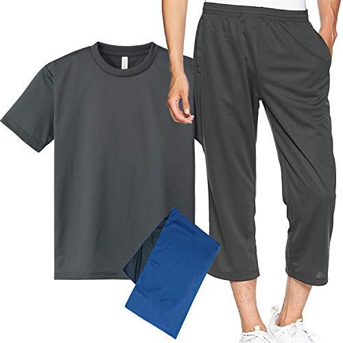 glimmer(グリマー) 無地 4.4oz ドライ Tシャツ&アンクルパンツ 上下セット(同色)+ COOL(クール)タオル1枚付き(カラー選択不可) ダークグレー-5L