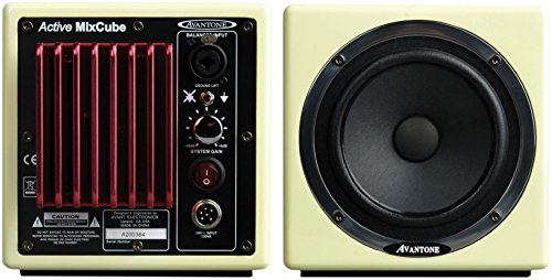 Avantone Active MixCube Powered Full-Range Mini Reference Monitors - Creme, Pair