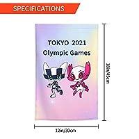 Xmbeirui 2021オリンピック旗 大日本帝国旗 Flag スポーツ用品 ポリエステル繊維素材 防水生地 装飾旗 旗 ガーデンフラッグ(30x45)オリンピック競技 Olympic Games2021fhj37