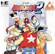 Fatal Fury 2 (Japanese Import PC Engine CD Arcade Video Game) Garou Densetsu