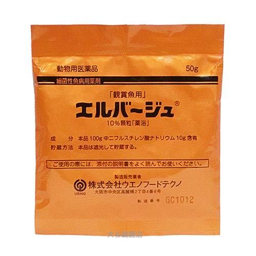 魚病薬 動物用医薬品 ウエノフードテクノ 観賞魚用 エルバージュ 10%顆粒 50g×10袋