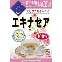 【山本漢方製薬】エキナセア 100% 3g×10包 ×20個セット