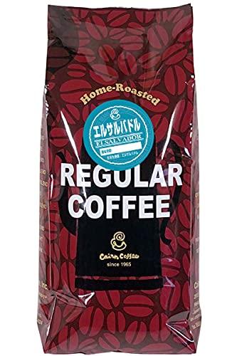 ケルンコーヒー エルサルバドル パカマラ 500g (豆のまま) コーヒー豆 レギュラーコーヒー 自家焙煎 (#17060)