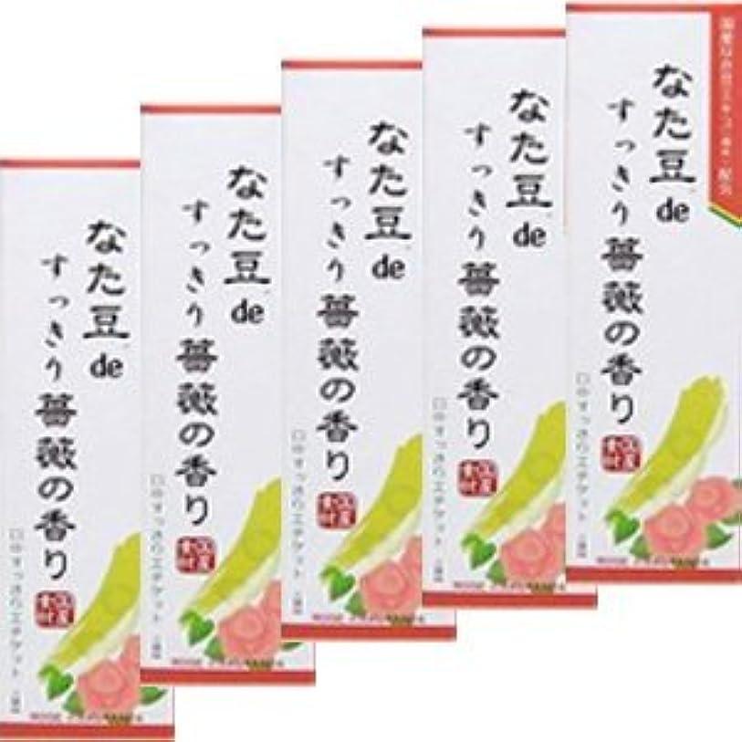 提案するトレースおなじみのなた豆deすっきり薔薇の香り 120gx5個 (4543268071192)