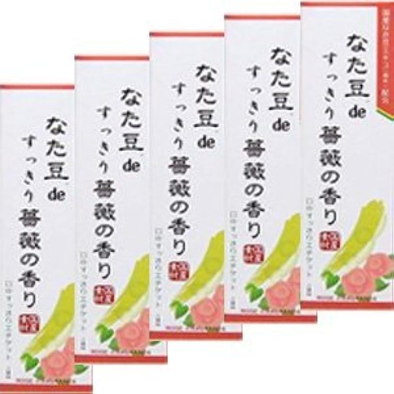 研究ネックレス懐なた豆deすっきり薔薇の香り 120gx5個 (4543268071192)