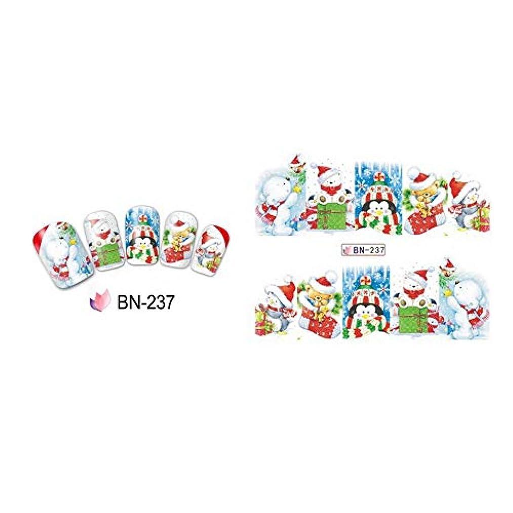 乗算塩辛いの面ではクリスマステーマネイルアート透かしステッカーネイルステッカーファッション印刷ネイルペーパーネイルアートデコレーションDIYネイルツール-カラフル