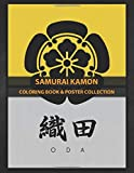 Coloring Book & Poster Collection: Samurai Kamon This Is The Kamon Of Oda Clan Oda Mokko 織田瓜 M Anime & Manga