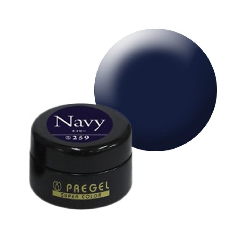ダルセット知事何【PREGEL】カラーEx ネイビー / PG-CE259 【UV&LED】プリジェル カラージェル ジェルネイル用品