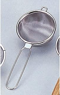 18-8ハイテック茶こし(タタミ織200メッシュ) [小5.5cm 40g] 【厨房用品】   料亭 旅館 和食器 飲食店 おしゃれ 食器 業務用