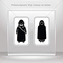 Decal Wc Restrooms Sign Arab Man Woman Toilet Bathroom Lavatory Motorb (5 X 2.70 Inches)