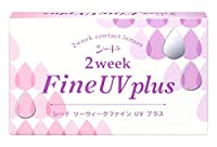 2ウィーク ファイン UV(6枚入)2箱セット 【-11.50】