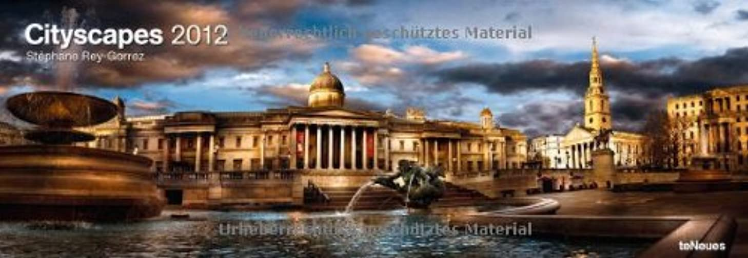 個人的な糞発送Stephane Gorrez Cityscapes 2012 Calendar