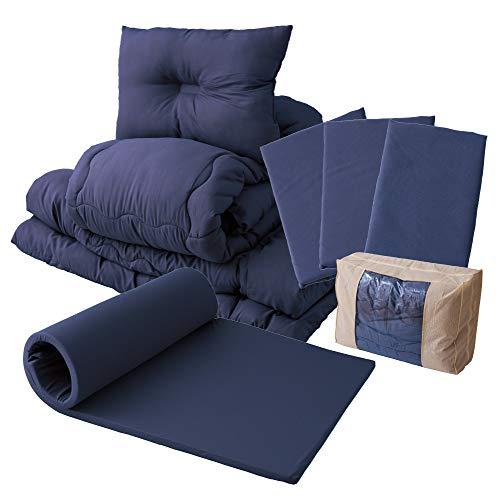 ナイスデイ 洗える 布団 8点 セット [ 高反発 マットレス 収納袋 付] ネイビー シングル ふとん 寝具 快適