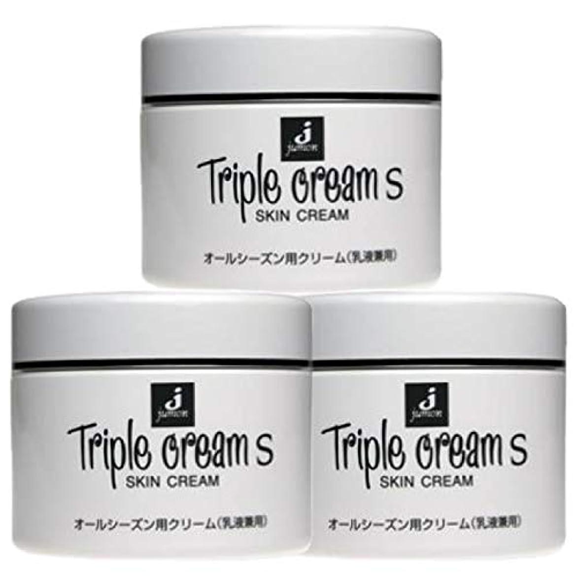 脆い店員型ジュモン化粧品 トリプルクリームS 215g(3個セット)