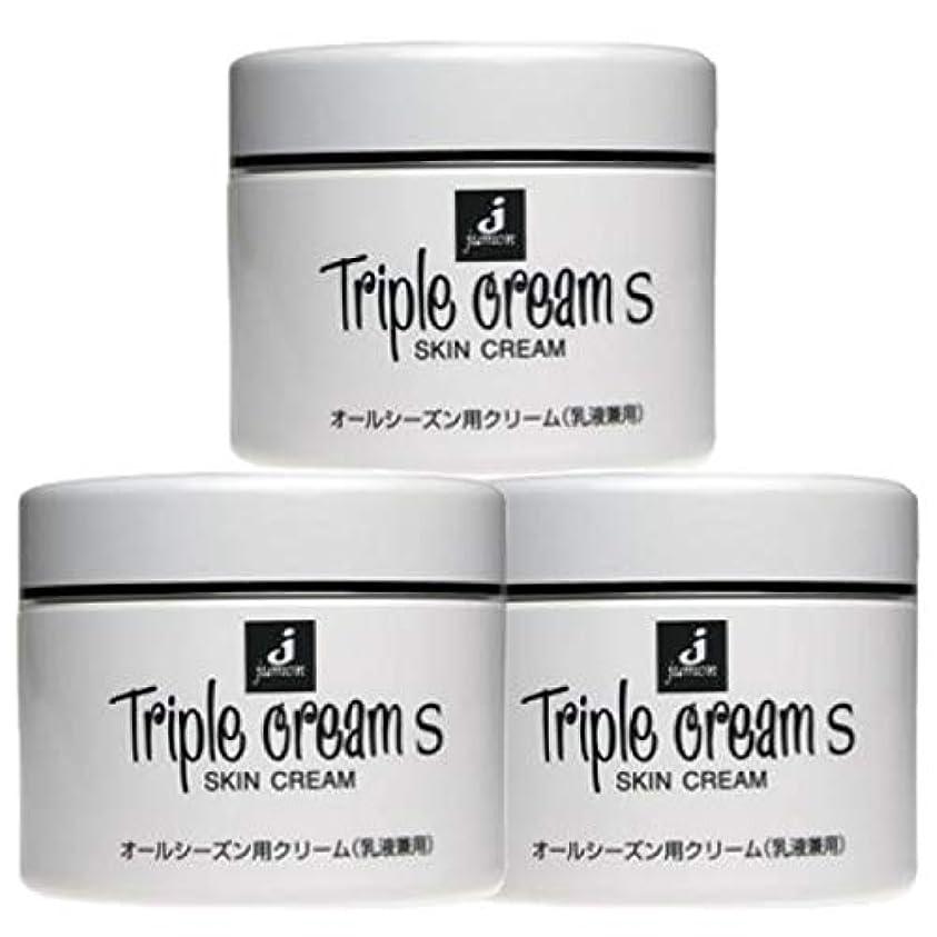 混雑昨日薄めるジュモン化粧品 トリプルクリームS 215g(3個セット)