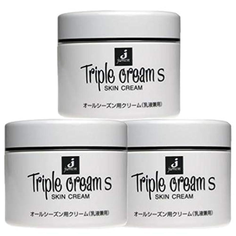 確認してください持続的シロクマジュモン化粧品 トリプルクリームS 215g(3個セット)