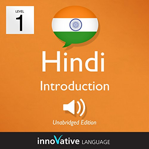 Learn Hindi - Level 1: Introduction to Hindi audiobook cover art