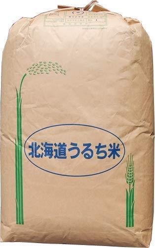 【元年産】玄米 2kg 北海道 ゆめぴりか レターパックプラス (7分づき米に)