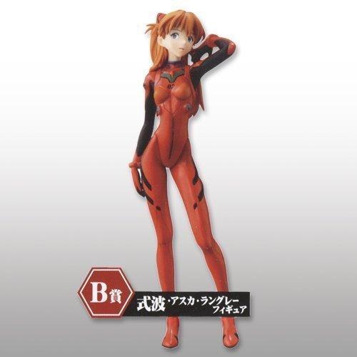 Kuji Evangelion Second Impact B award ceremony Asuka Langley figure most (japan import)