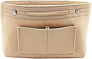 SODIAL Beige Women Fashion Felt Cloth Inner Bag Fits in Insert Handbag Multi-Pockets Cosmetic Bags Storage Personal Belongings Organizer