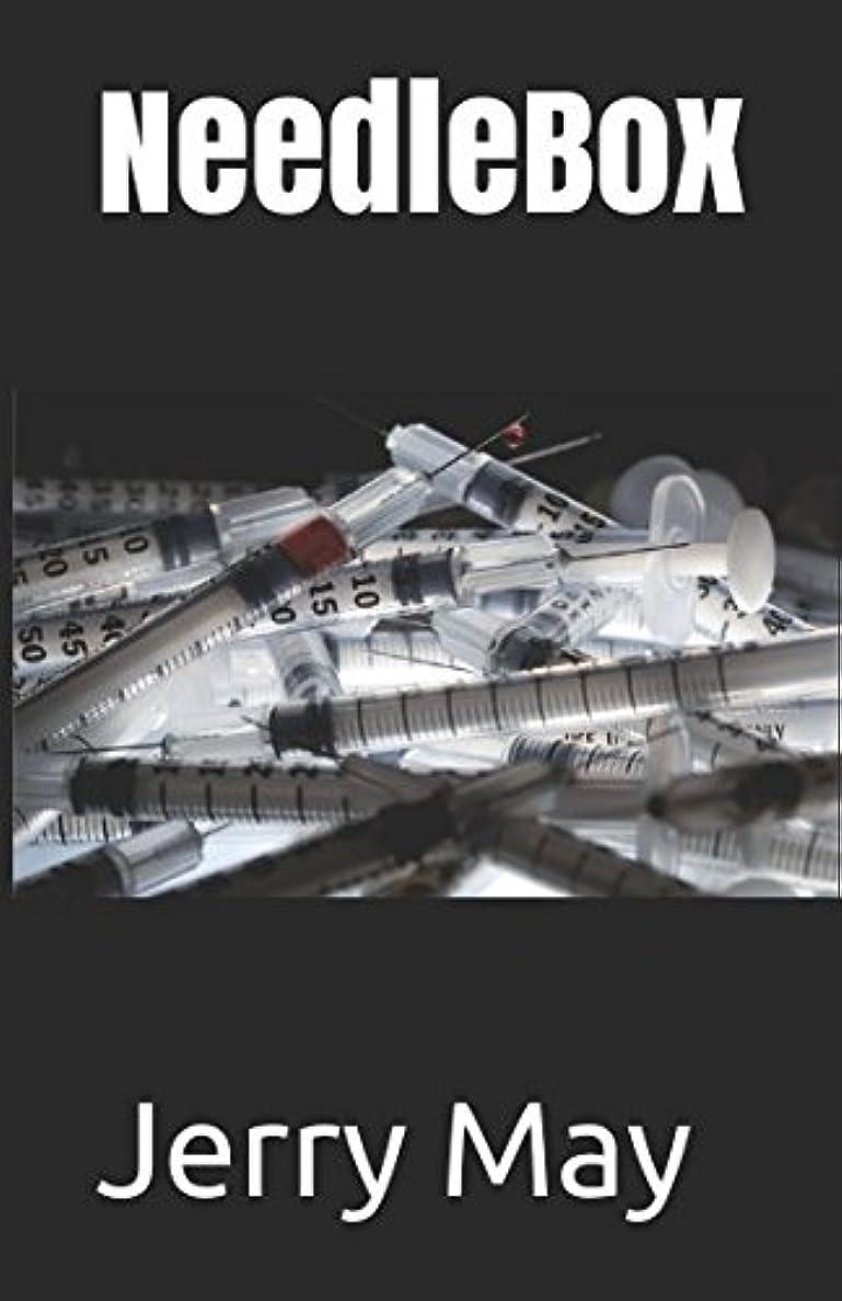 適切な操作交響曲NeedleBox