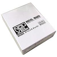 ヌーベルイレーザー (ネリ消しゴム) 24個入り デッサン・パステル用品