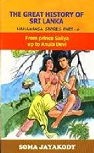 The Great History of Sri Lanka ( From prince Saliya up to Anula Devi)