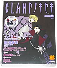 CLAMPノキセキ Vol.11