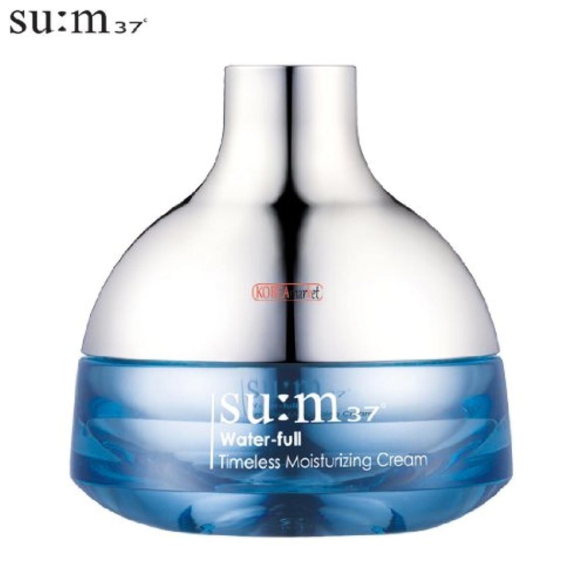 旋回きらめき贅沢なsu:m37°(スム37°)ウォーターフル タイムレス モイスチャライジングクリーム 海外直送品