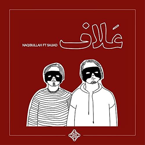 Al'laf (feat. Sajjad) [Explicit]