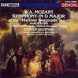 モーツァルト:ハフナー・セレナードによる交響曲