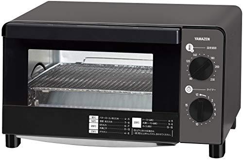 [山善] オーブントースター 4枚焼き 温度調節機能付き 引き出し式パンくずトレイ グレー YTC-FC122(H) [メーカー保証1年]
