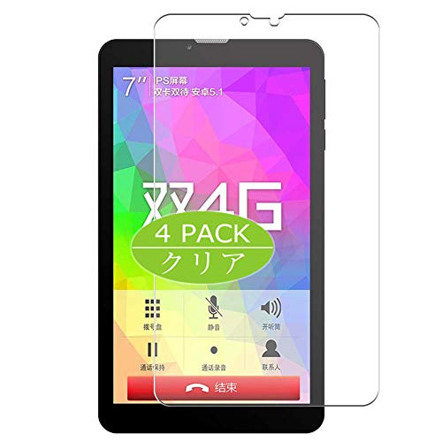 Vaxson Pack of 4 Screen Protectors Compatible with Teclast P70 3G 7.0 Inch Screen Protector Bubble-Free TPU Film [Not Tempered Glass]