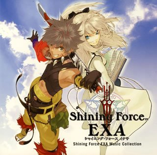 Shining Force EXA Music Collection (Japan Version)