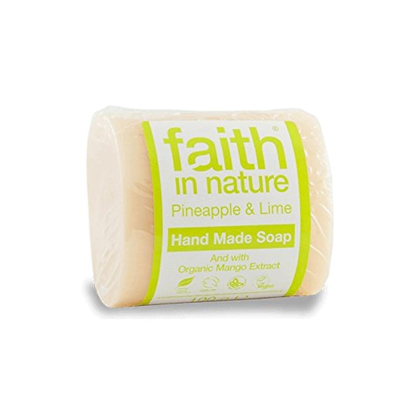 ためらうしょっぱいお別れFaith in Nature Pineapple & Lime Soap 100g (Pack of 6) - 自然パイナップル&ライムソープ100グラムの信仰 (x6) [並行輸入品]