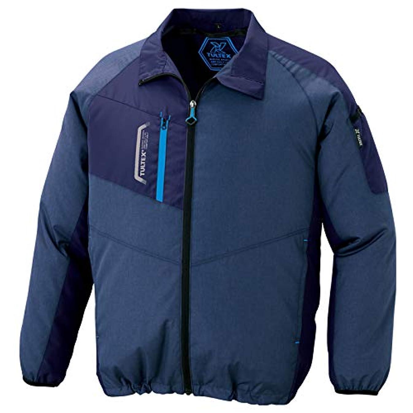 所得本質的ではない桁アイトス AITOZ 長袖ジャケット(空調服TM)(男女兼用) AZ50199 108 杢ネイビー LL