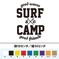 いい波 いい仲間 サーフィンとキャンプ ステッカー (ゴールド, 10)