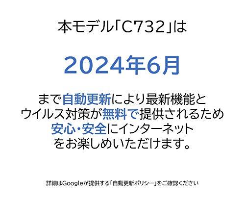 41hEdcKDM+L-CTLが米国でLTE対応の「Chromebook NL71」をリリース。回線はSprint限定の模様