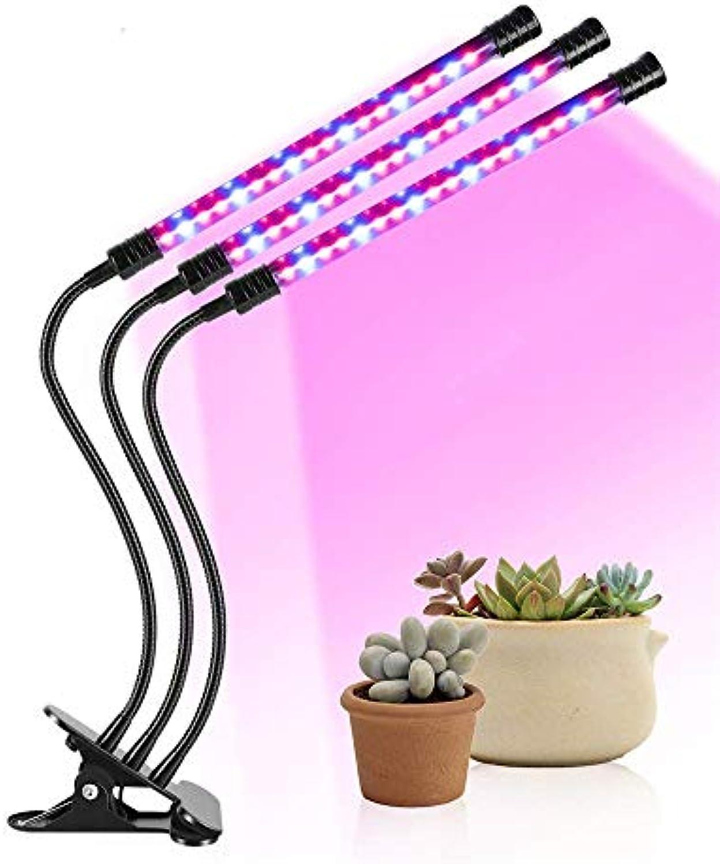 HONGSHENG Pflanzenwachstumsleuchte - 18 W LED-Spektrum IP67 Wasserdicht, 5 Helligkeitsstufen Für Die Beleuchtung Von Pflanzen in Innenrumen