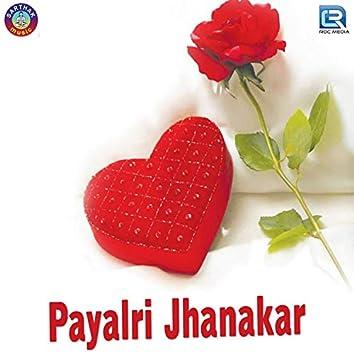 Payalri Jhanakar
