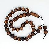 BD-18736 DIY Beads 12mm Pine Wood 33 Prayer Beads Islamic Muslim Tasbih Subhah Masbahah Misbahah Allah Muhammad Rosary