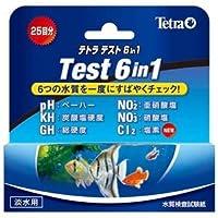 スペクトラム ブランズ ジャパン テトラ テスト 6in1 試験紙 (淡水用)【ペット用品】【水槽用品】 〈簡易梱包