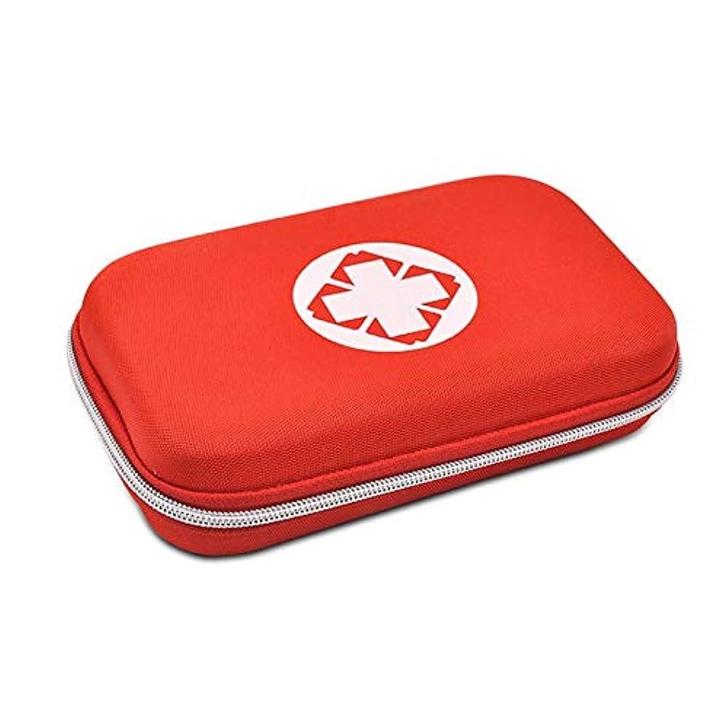 デッドロック努力受信応急処置キットハードケース、医療用ポーチ、緊急キットバッグ、緊急医療バッグコンパクト (Color : BLACK)