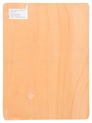 EduToys ® Arabic Urdu Alphabet Board Peg Puzzle (Wooden), 28 Individual Wooden Pieces with Wooden Board