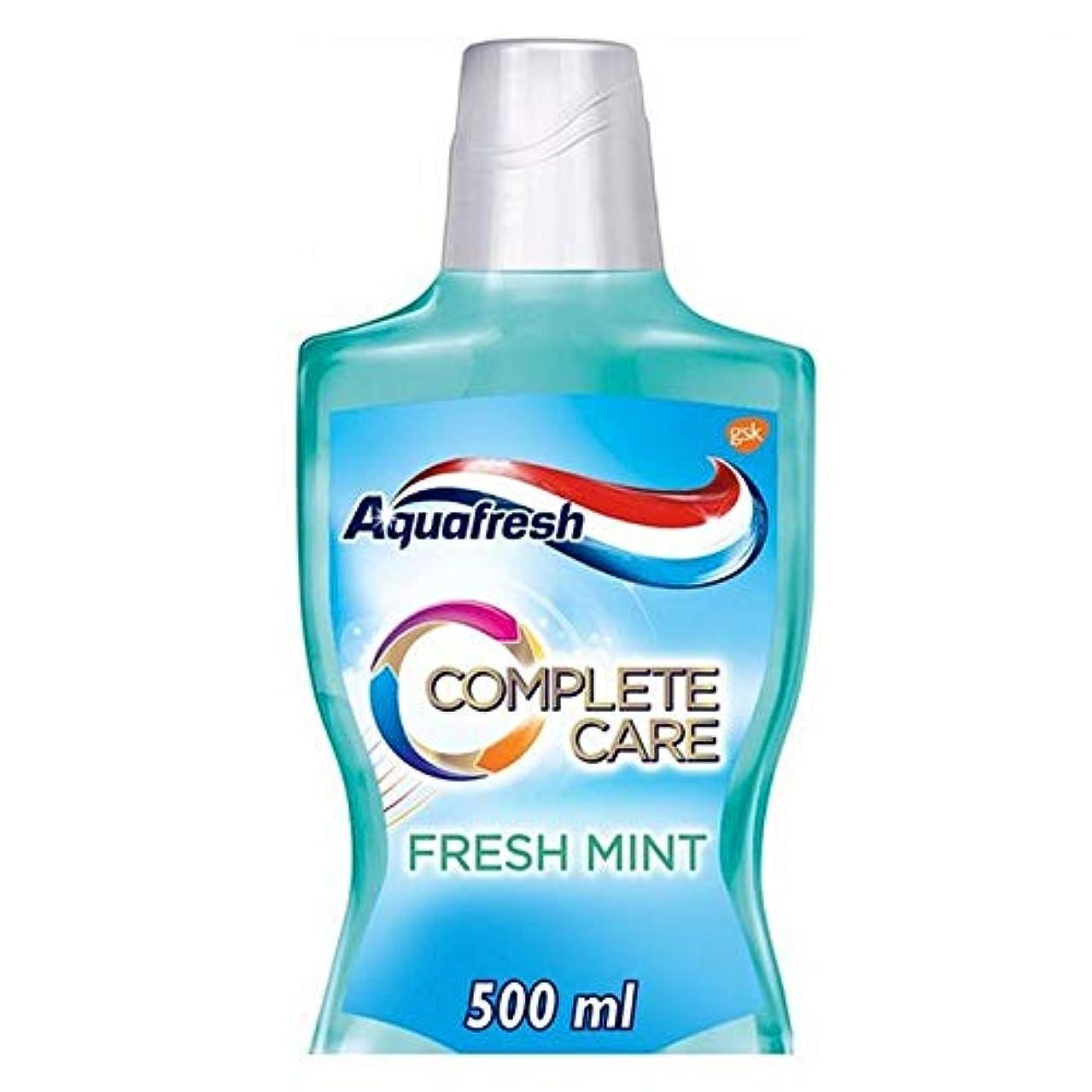メニュー経歴有彩色の[Aquafresh ] アクアフレッシュコンプリートケアマウスウォッシュ500ミリリットル - Aquafresh Complete Care Mouthwash 500ml [並行輸入品]