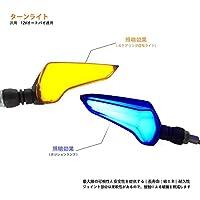 ONGMEIL オートバイ汎用 高輝度 LED ウインカー/デイライト ヤマハ MT-09 カワザキ Z800 ホンダ CBR1000 CBR600 スズキ GSX ブルー