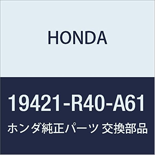 Genuine Honda 19421-R40-A61 Automatic Transmission Fluid Warmer Hose