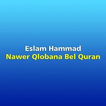 Nawer Qlobana Bel Quran
