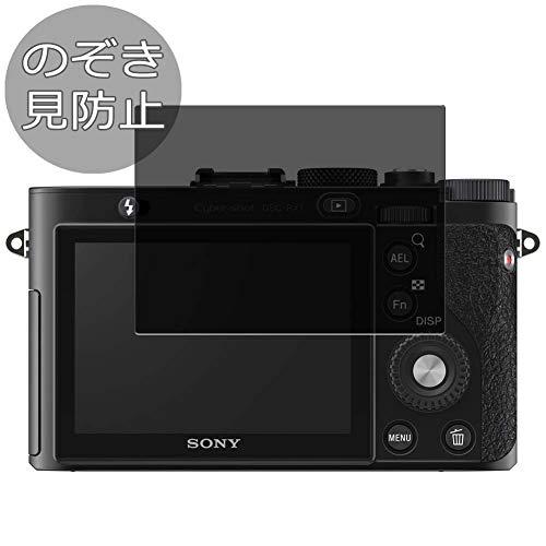 VacFun Anti Espia Protector de Pantalla para Sony Cyber-Shot DSC-RX1 2012, Screen Protector Sin Burbujas Película Protectora (Not Cristal Templado) Filtro de Privacidad